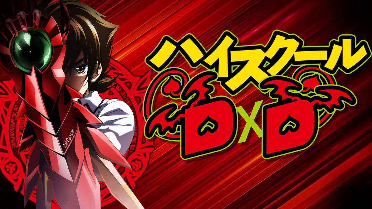 HighSchool DxD Wallpaper - Crimson Red (1920x1080) by ...