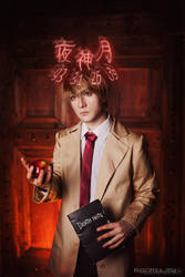 Death Note - Light Yagami [Kira] by AmethystPrince