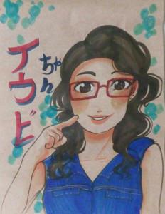 Juvii-Chan's Profile Picture