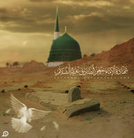 Imam Sadiq by anasheay