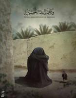 Fatima daughter of al hussain by anasheay
