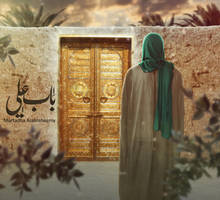 ali (a.s) and the gold .. by anasheay