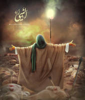 The Prophet Mohammed In Karbalaa by anasheay