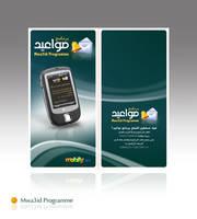 Mwa3id Flyer opt1 by Nooooooona7