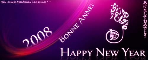 Happy New Year 2008 by 4ChaMZ