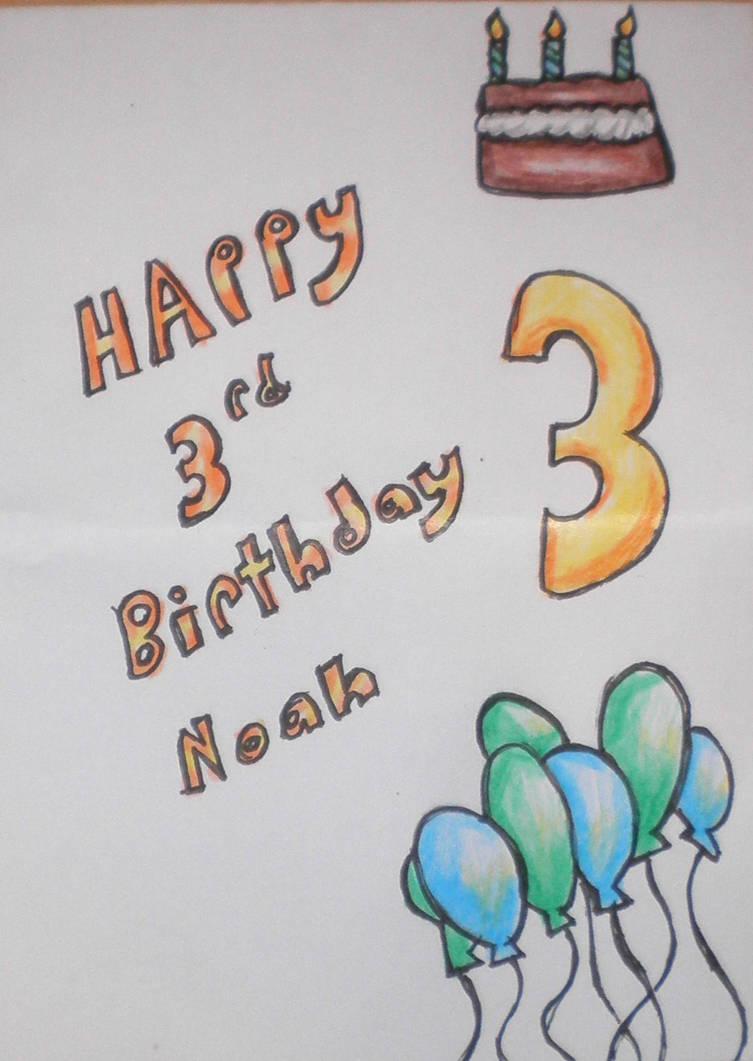 My Nephews 3rd Birthday Card By PieChan34 Creations