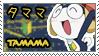 Tamama Stamp by Atlanta-Hammy