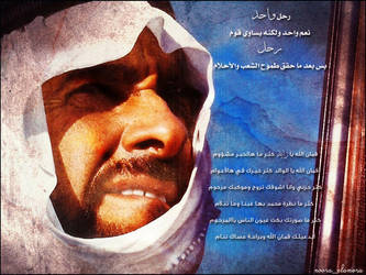 :: Zayed in heart :: by NooraElamora