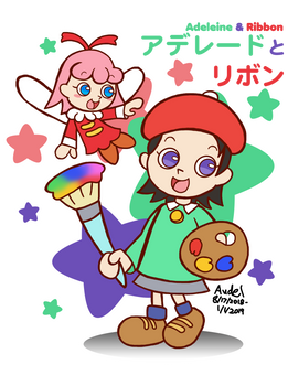 Adeleine and Ribbon Pop'n-fied [Kirby] by MamonStar761