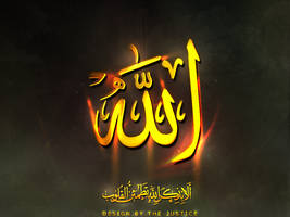 Allah by The-Justice