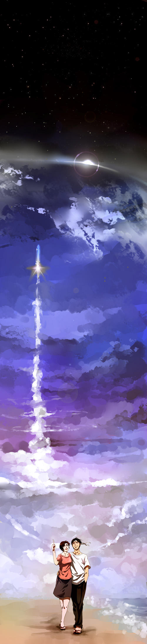 place where can see the rocket by yoeah