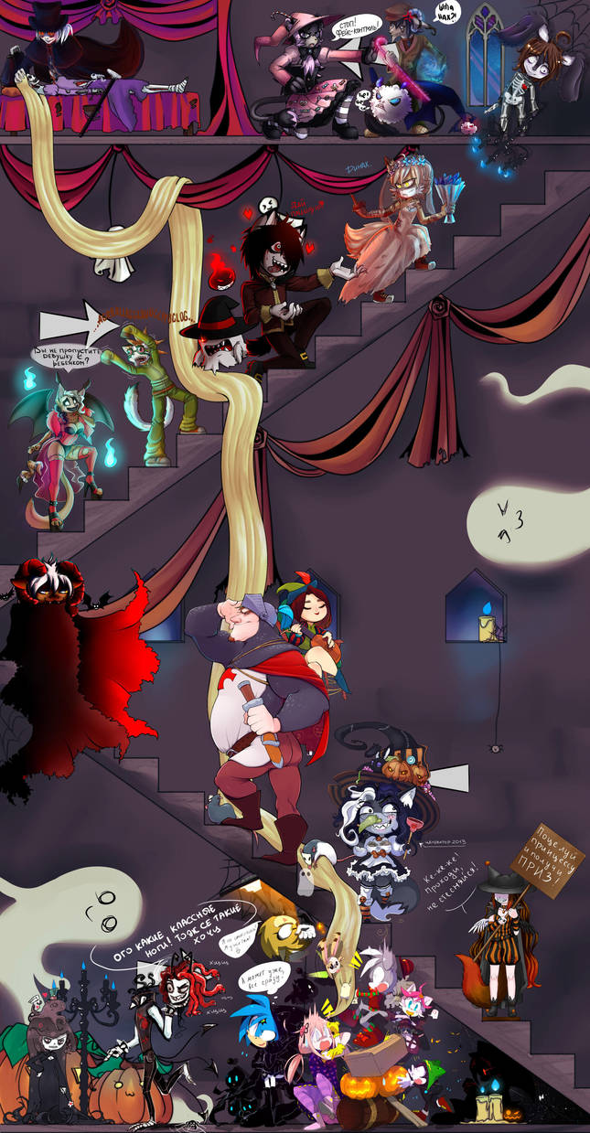 Halloween 2013 game by Kurohi-tyan