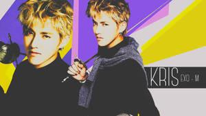 EXO : KRIS by disenble-fr