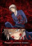 Elliot Nightray by Arcee-chan