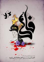 Fatemiyeh by mohamadreisi