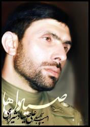 Sayad Shirazi by mohamadreisi