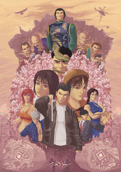 Shenmue Tree by Orioto