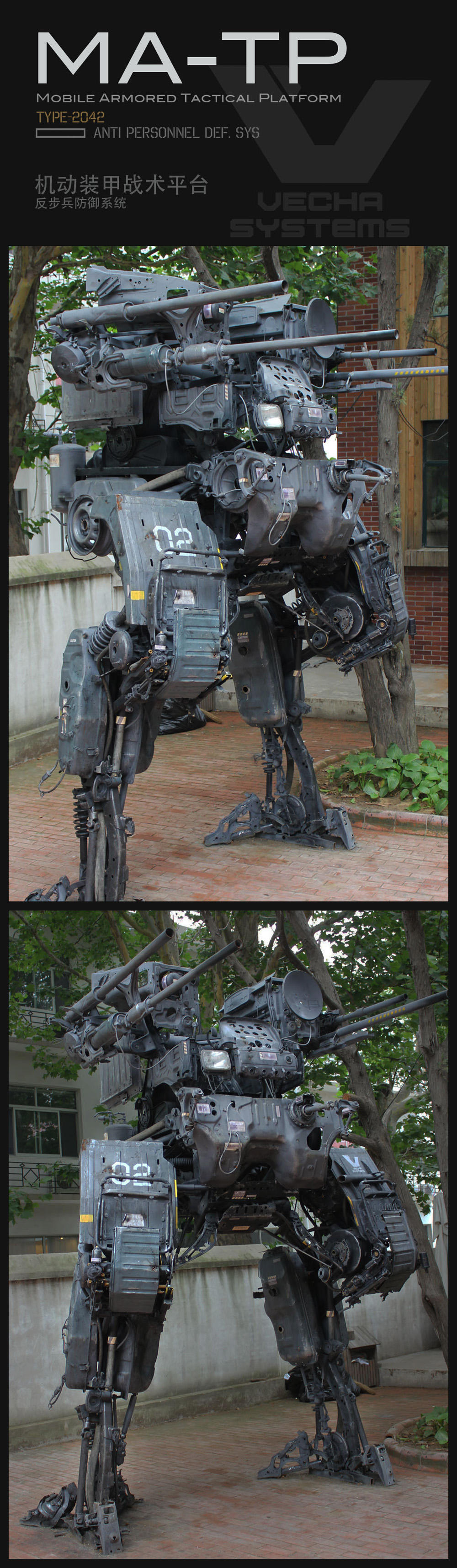 Just a mech by ProgV