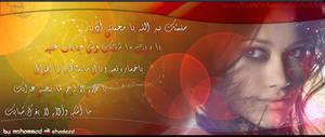 by mohammadshadeed