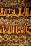 Cordoba: Mosaics by Mgsblade