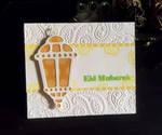 Eid Card 1 by SoulKittyHi5s