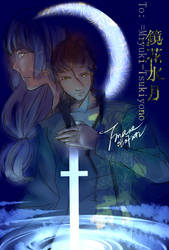 Request from =Miyuki-Tsukiyono ocSayuri with aizen by SeptEnds
