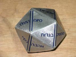 Aluminum Icosahedron by Elcool