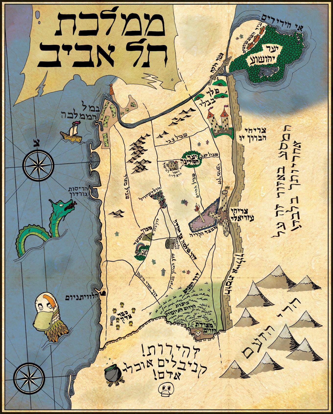 Kingdom of Tel Aviv by Elcool