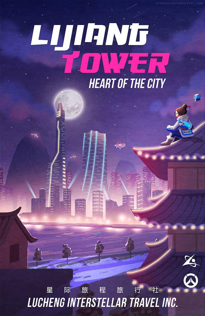 Lijiang Towers by stephahaha