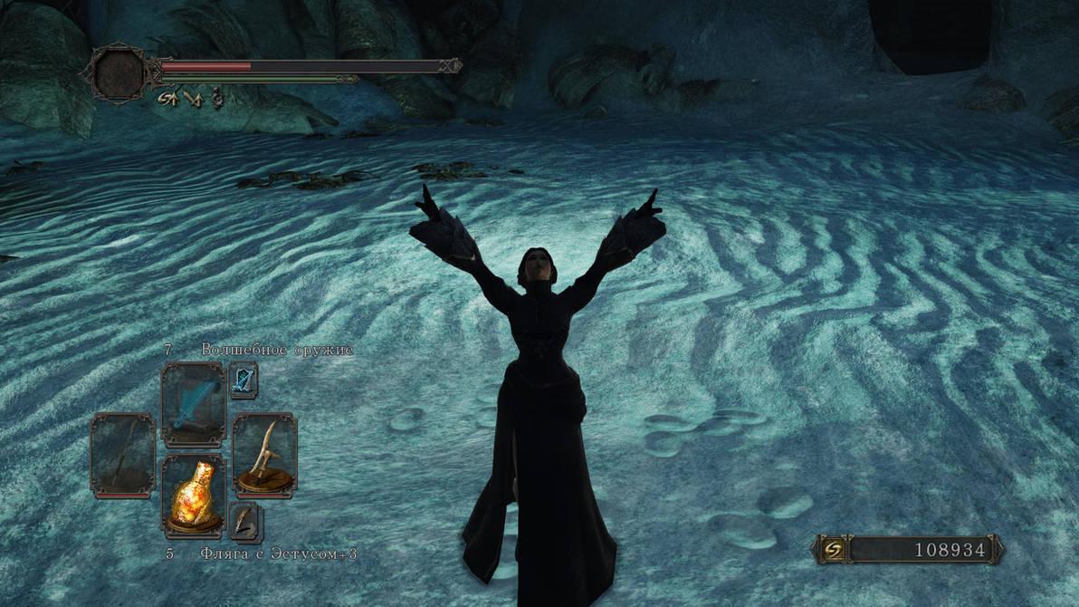 Dark Souls 2 - Rest in Peace, Raime! by Shredder2016