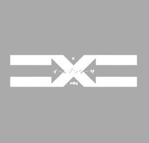 Elevenxixer's Profile Picture