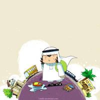 Wa7eed by tawfi2