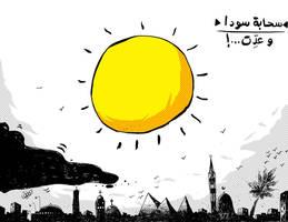Egypt Revelation 2011 by tawfi2