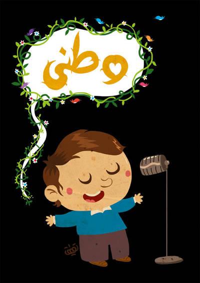 Little Poet by tawfi2
