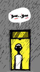 fe elshebak wa2ef ana by tawfi2