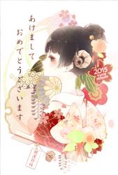2015 Nengajou by Yumemitsuki