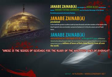 JANAB-E-ZAINAB (A.S) by webdziner
