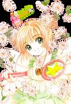 Sakura Kinomoto-Render by Michi20