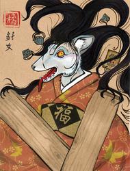 Hair Demon Yokai Badge by DrunkenSaytr