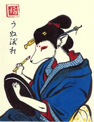 Vanity Kitsune LimitedColour by DrunkenSaytr