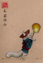 Obon Yasumi Kitsune by DrunkenSaytr