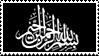 Stamp 01 - Basmalah by FullWhiteMoon