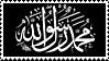 Stamp 20 - The prophet of God by FullWhiteMoon