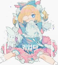 Cutesu by RENNR