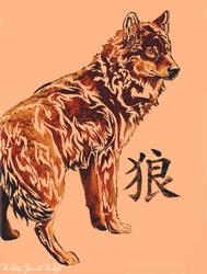 New Tattoo Style -Wolf- by WhiteSpiritWolf