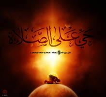 Islamic design by mslm