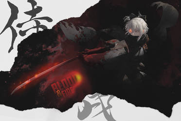 Blood and Fire #Banner# by KSart1