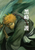 bleach by cuson
