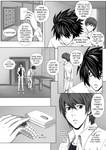 Death Note Doujinshi Page 149 by Shaami