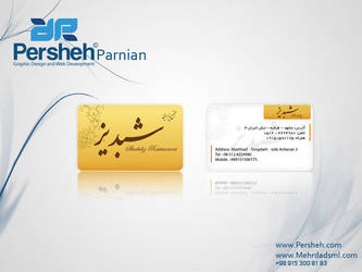 Shabdiz Restaurant Card by mehrdadsml